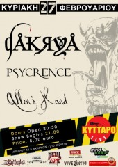 Upcoming Show in Athens!
